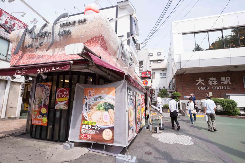 【うどんの名店】関西風ツユで絶品うどんとそばを両方味わう【東京ソバット団】
