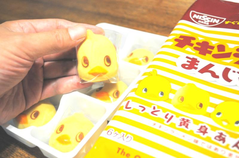 粉からこねて「チキンラーメン」を自作してみた【理系メシ】