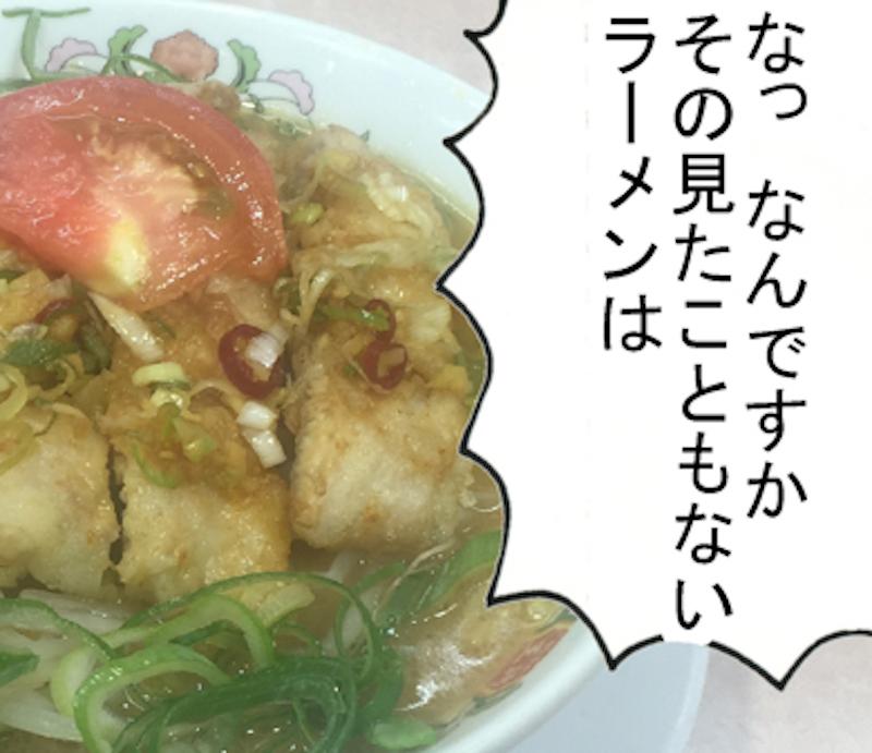【餃子の王将】最強のオリジナルミックスメニューを探せ【DJメシ】