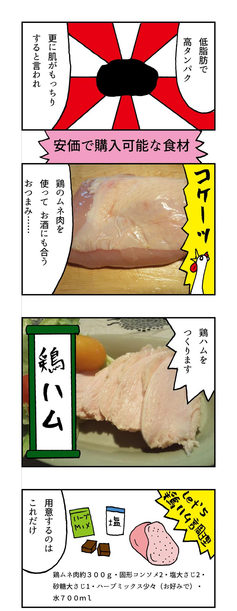f:id:Meshi2_IB:20170831124458j:plain