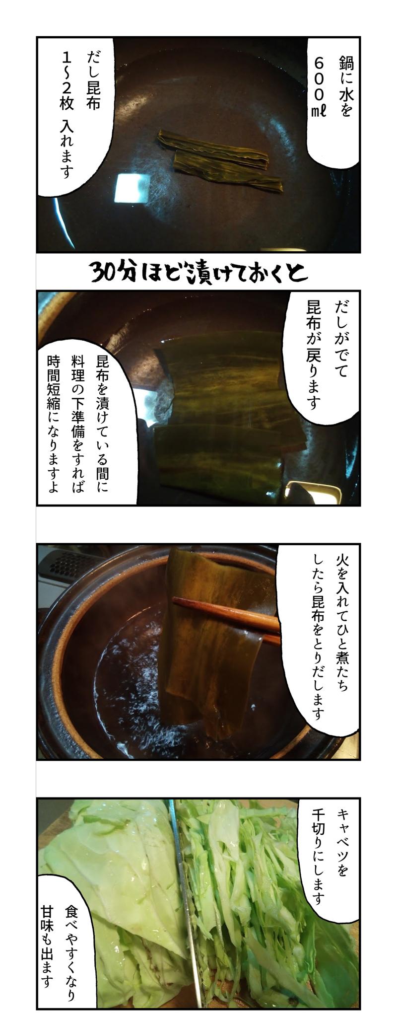 f:id:Meshi2_IB:20171030110558j:plain