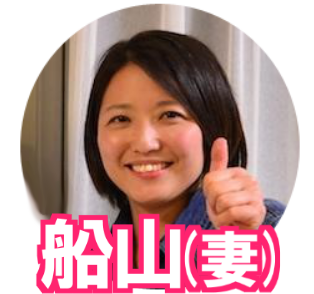 f:id:Meshi2_IB:20171113143721p:plain