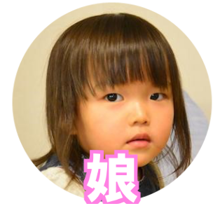 f:id:Meshi2_IB:20171113144259p:plain