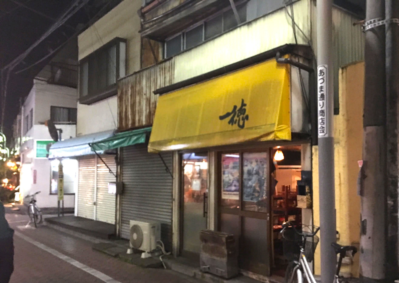 f:id:Meshi2_IB:20171229191921j:plain