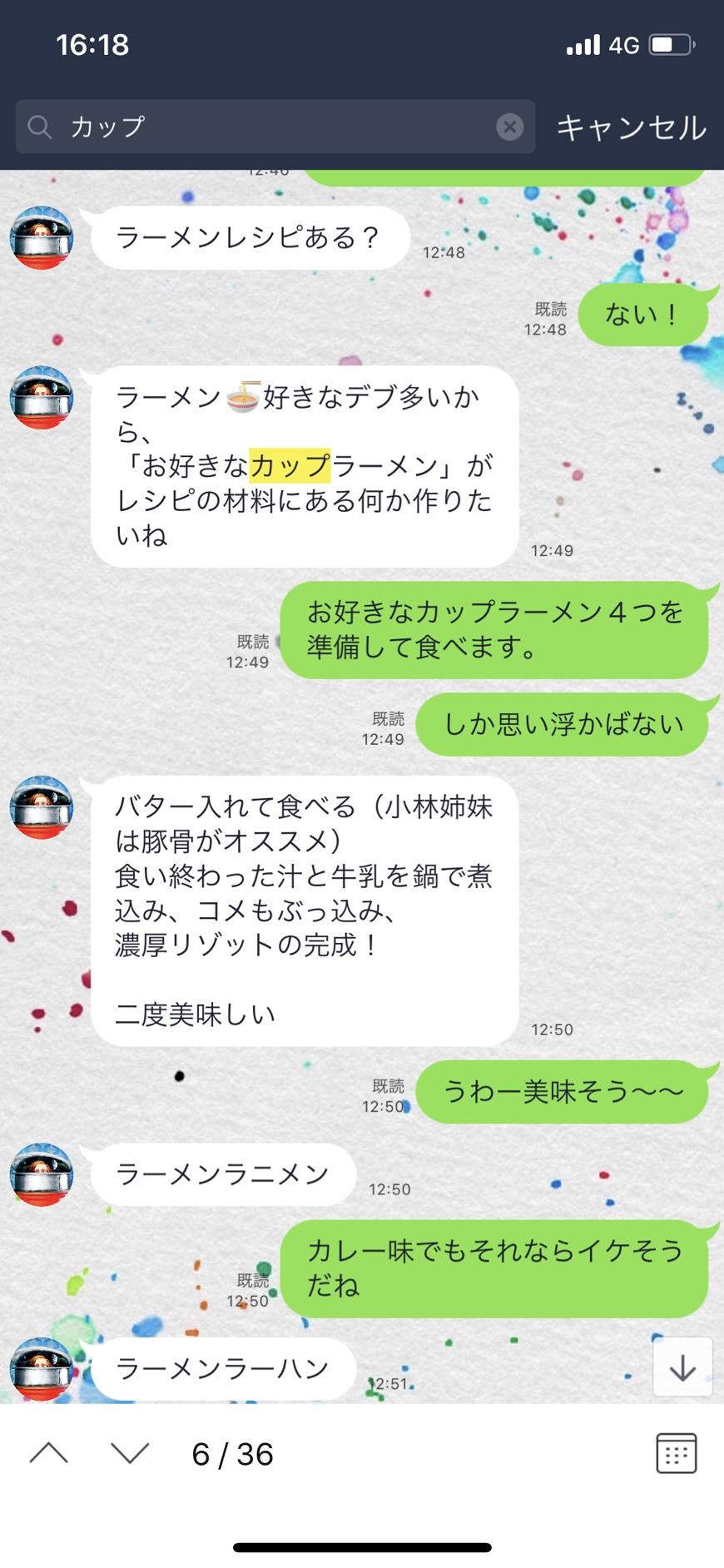 f:id:Meshi2_IB:20180703191548j:plain