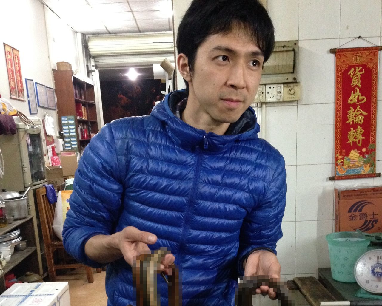 日本 中国 人 在住