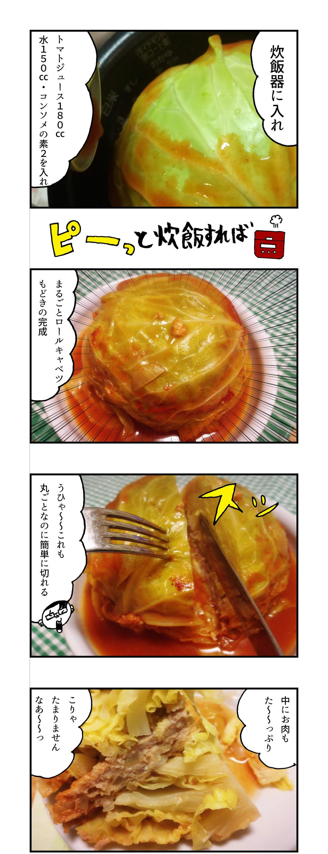 f:id:Meshi2_IB:20190315172143j:plain
