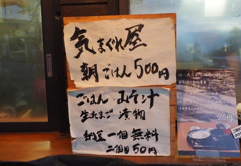 f:id:Meshi2_Writer:20151005225742j:plain