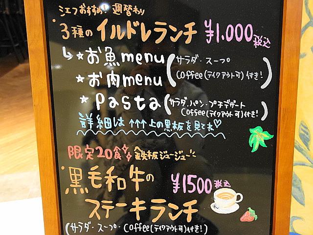 f:id:Meshi2_Writer:20151024113638j:plain