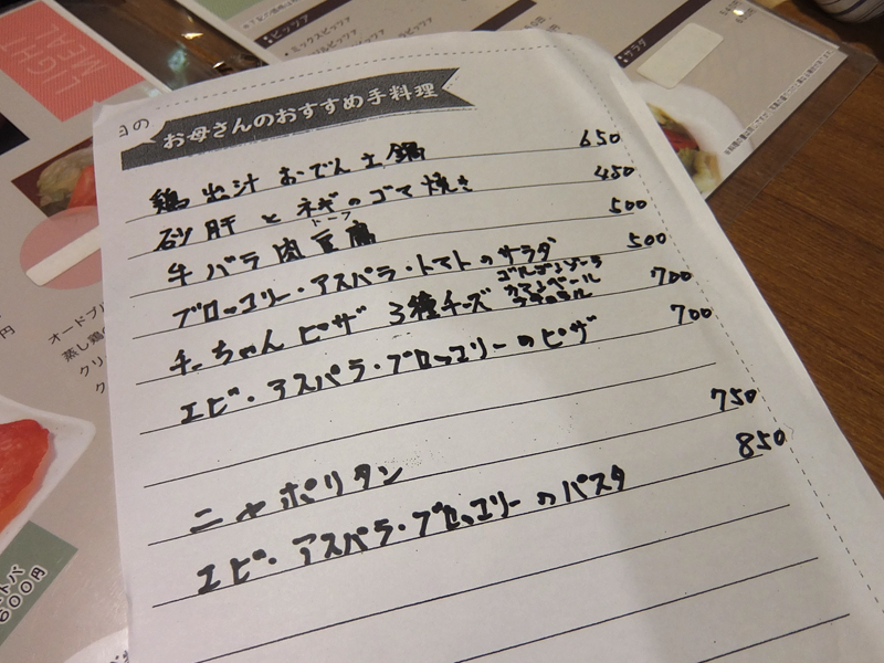 f:id:Meshi2_Writer:20151201150911j:plain