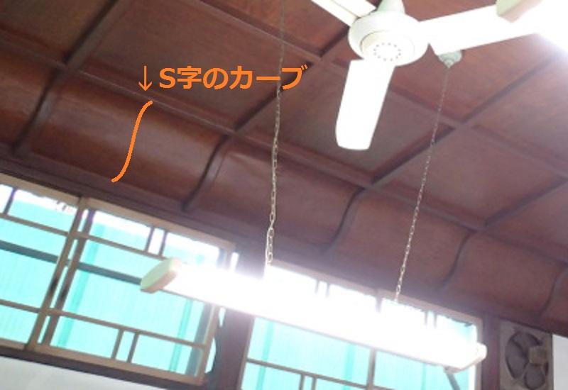 f:id:Meshi2_Writer:20151209214503j:plain