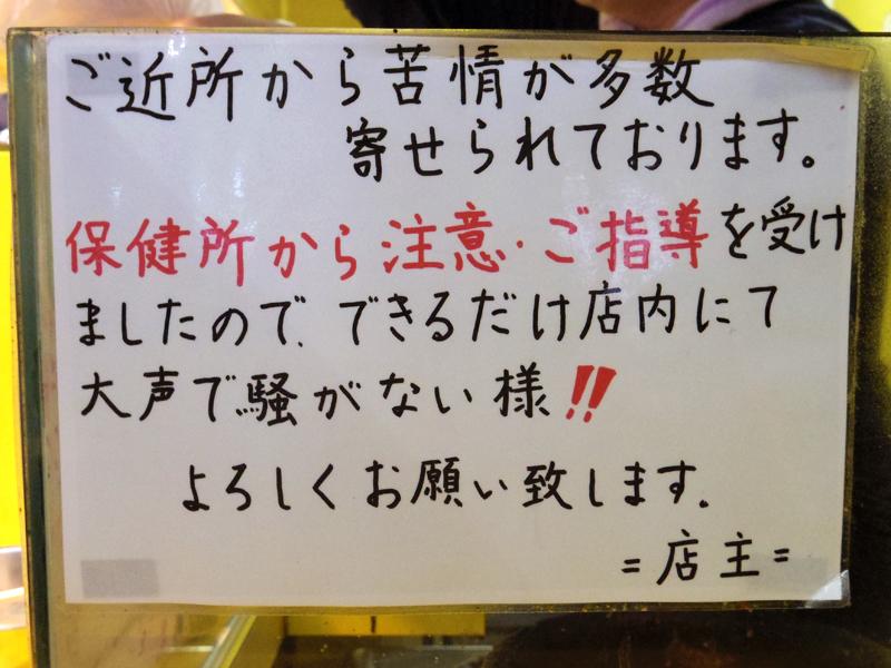 f:id:Meshi2_Writer:20160416082800j:plain