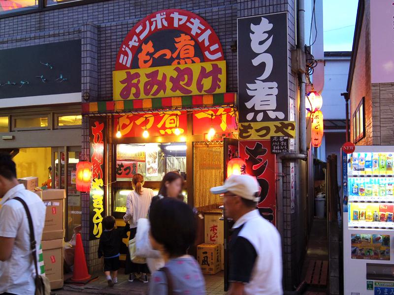 【パリッコ】西東京随一のホッピーストリート・新秋津の大衆酒場「サラリーマン」は果たしてサラリーマン以外にとっても良店なのか?