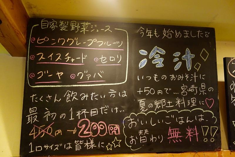「俺のハンバーグ山本」から「山本のハンバーグ」へ。山本社長が語る激烈ハンバーグ愛