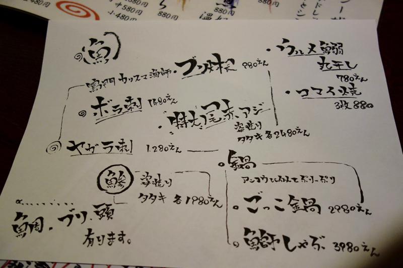 f:id:Meshi2_Writer:20170112000253j:plain
