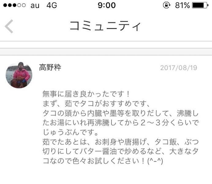 f:id:Meshi2_Writer:20170906131016j:plain