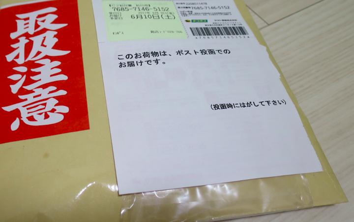 f:id:Mi-kun:20170613095050p:plain