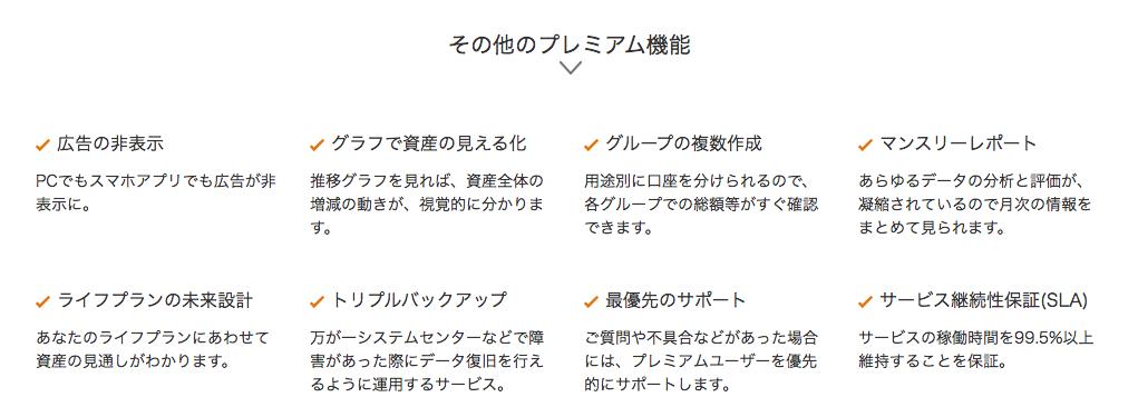 f:id:Mi-kun:20170630063002p:plain