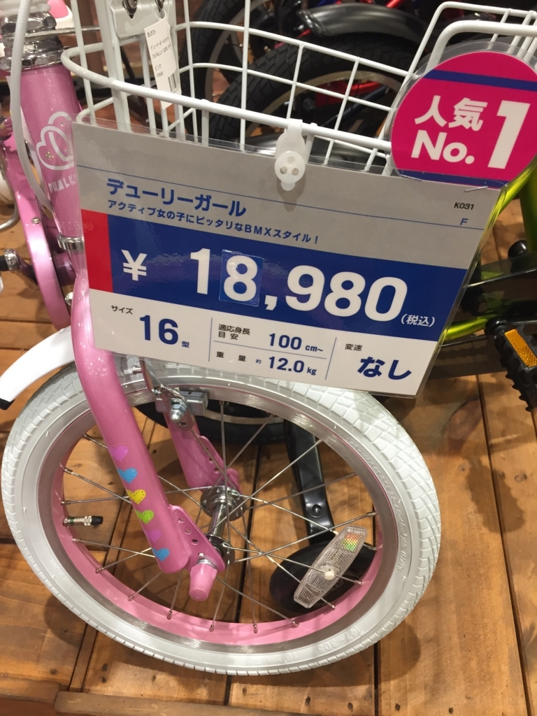f:id:Mi-kun:20170813214852j:plain