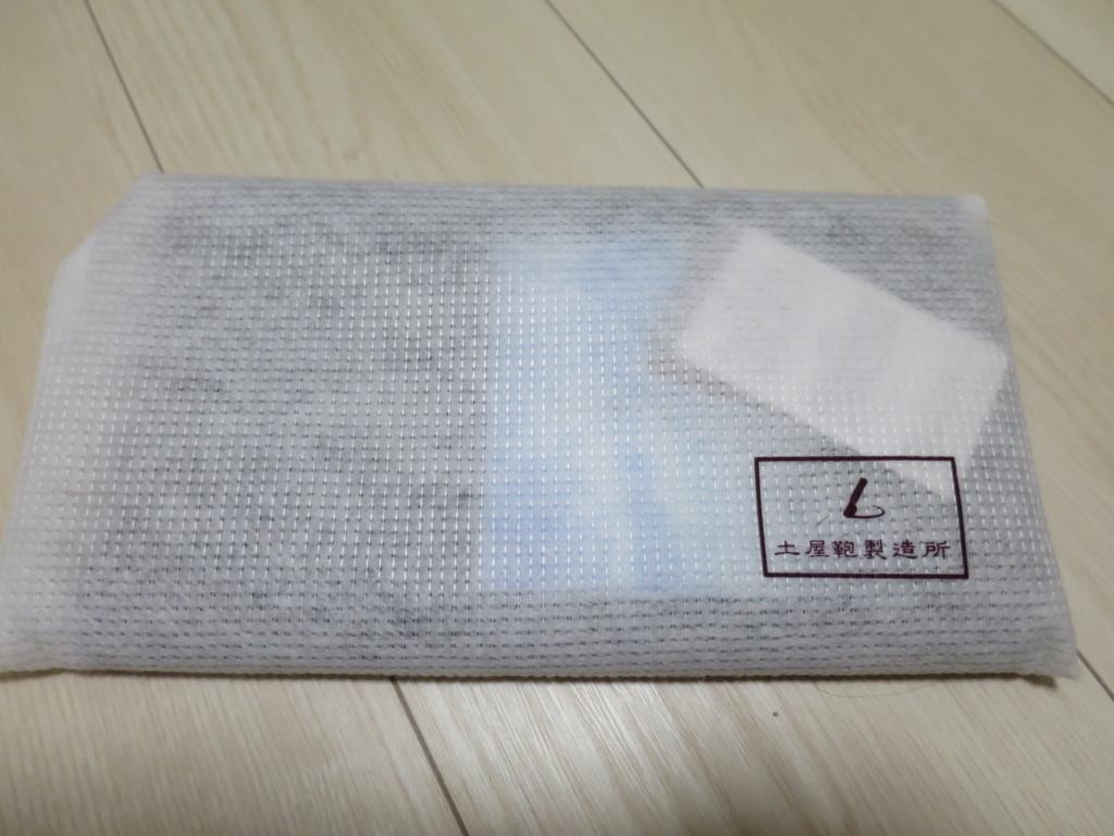 f:id:Mi-kun:20170819114310j:plain