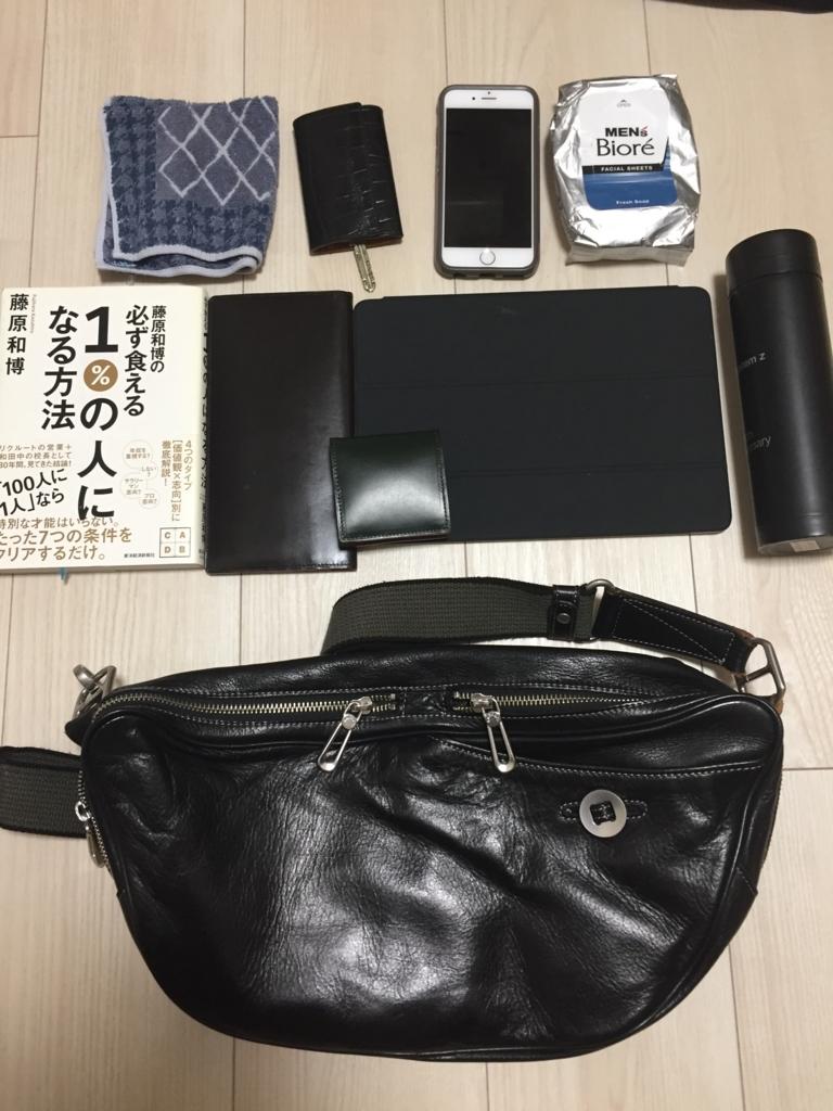 f:id:Mi-kun:20170823015911j:plain