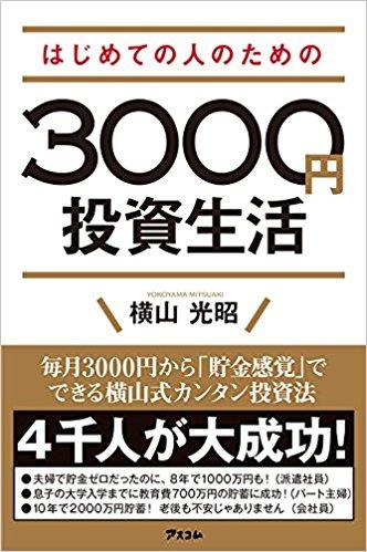 f:id:Mi-kun:20170825072859p:plain
