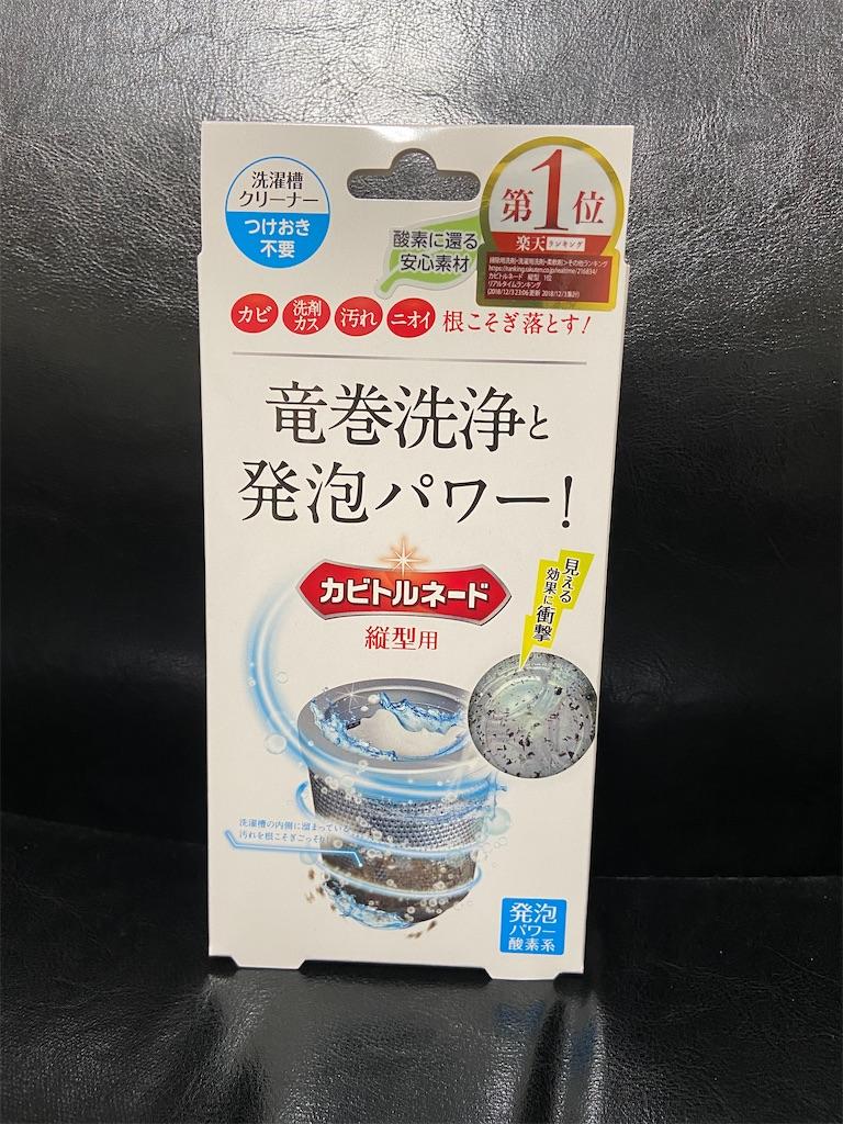 f:id:Mi-kun:20200425012518j:image
