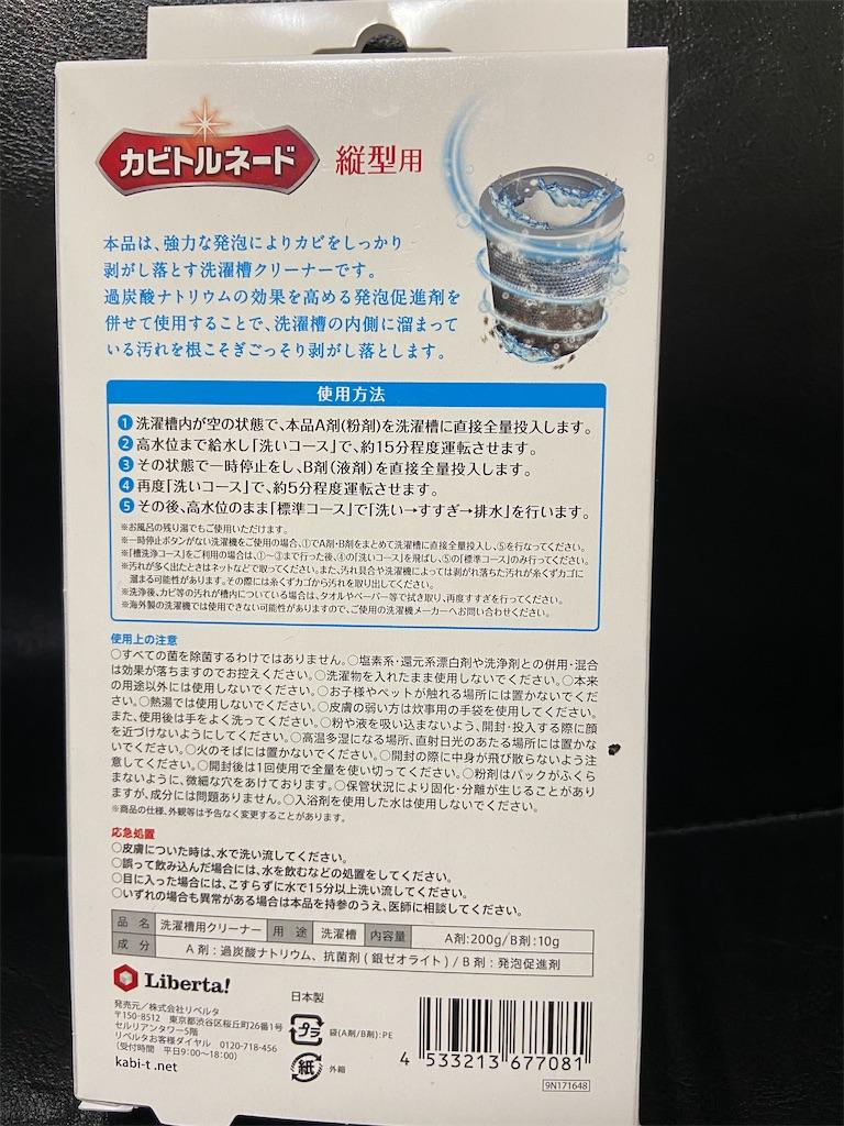 f:id:Mi-kun:20200425012522j:image