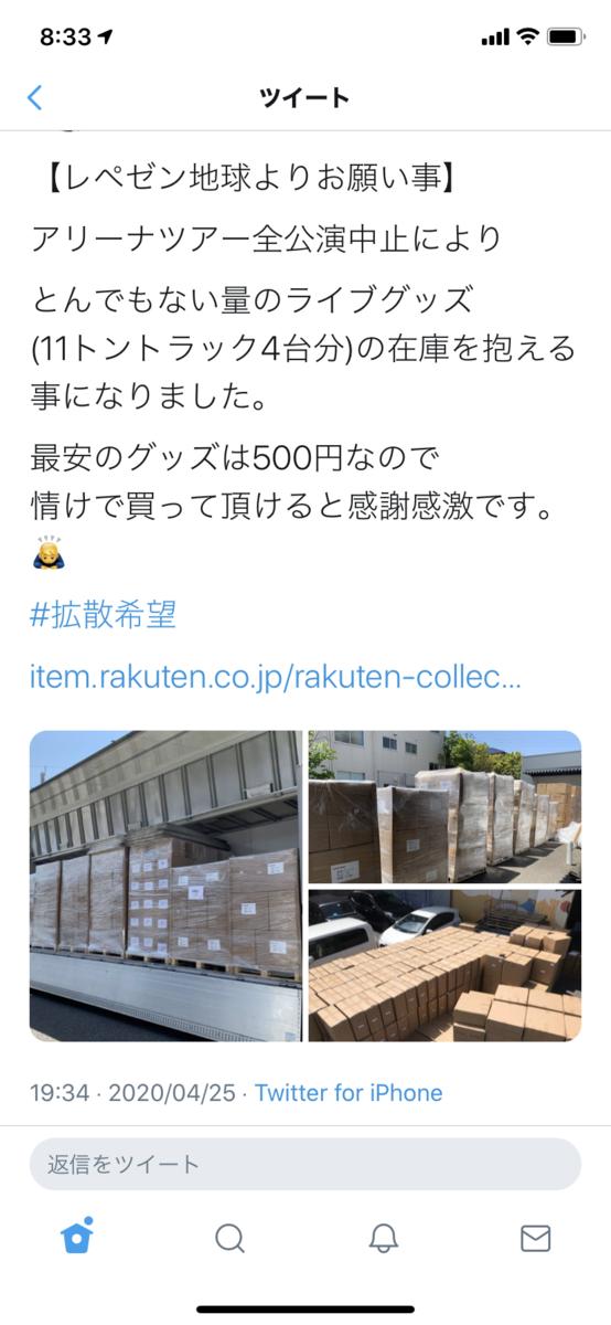 f:id:Mi-kun:20200426083421p:plain