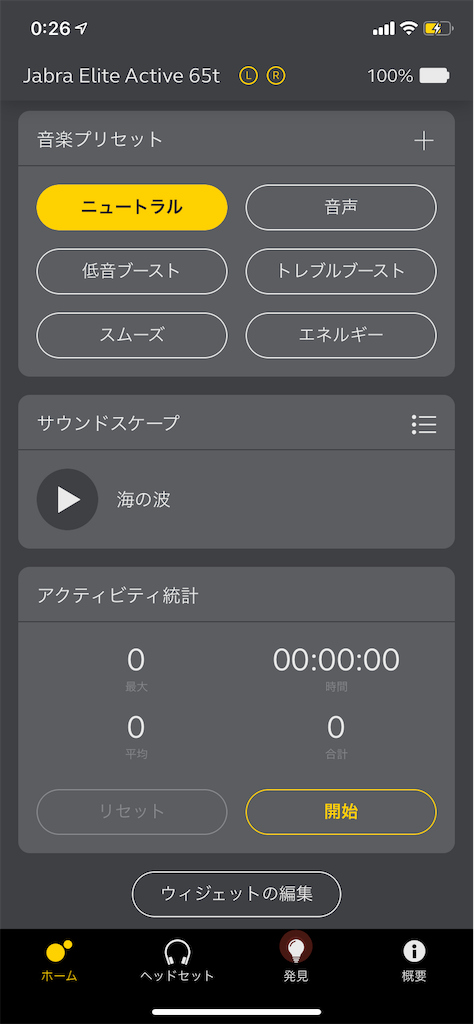 f:id:Mi-kun:20200429233104p:image
