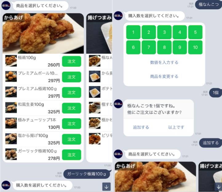 f:id:Mi-kun:20200504230008p:plain