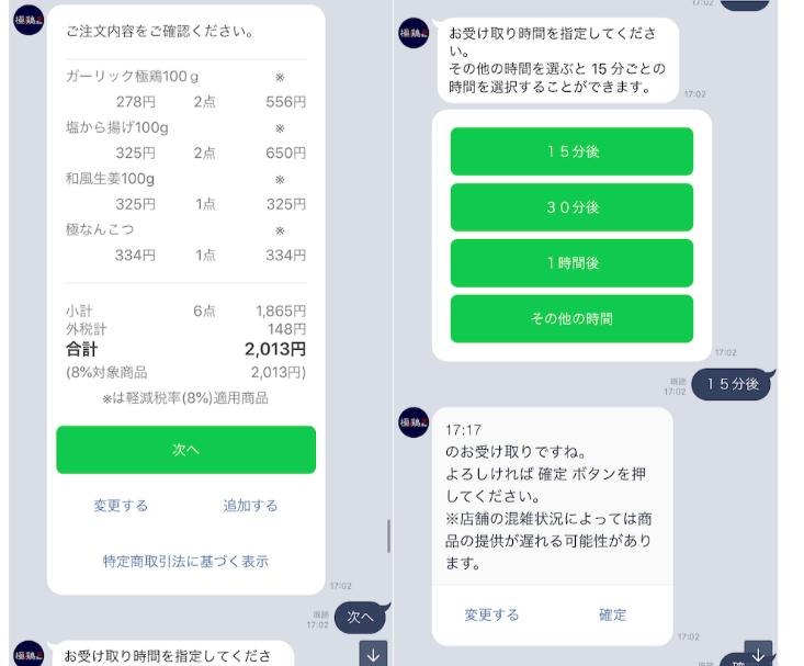 f:id:Mi-kun:20200504230137p:plain