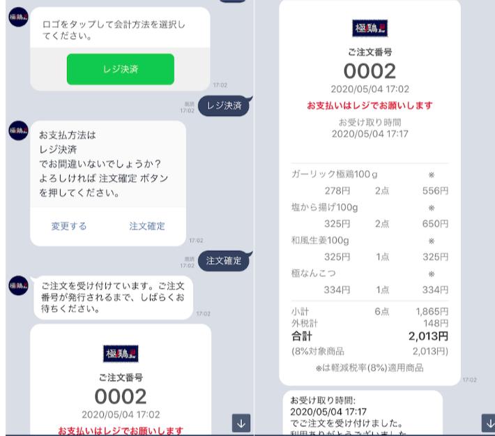 f:id:Mi-kun:20200504230415p:plain