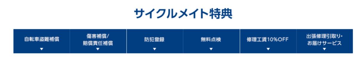 f:id:Mi-kun:20200516025559p:plain
