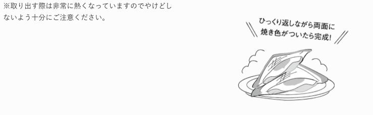f:id:Mi-kun:20200610232232p:plain
