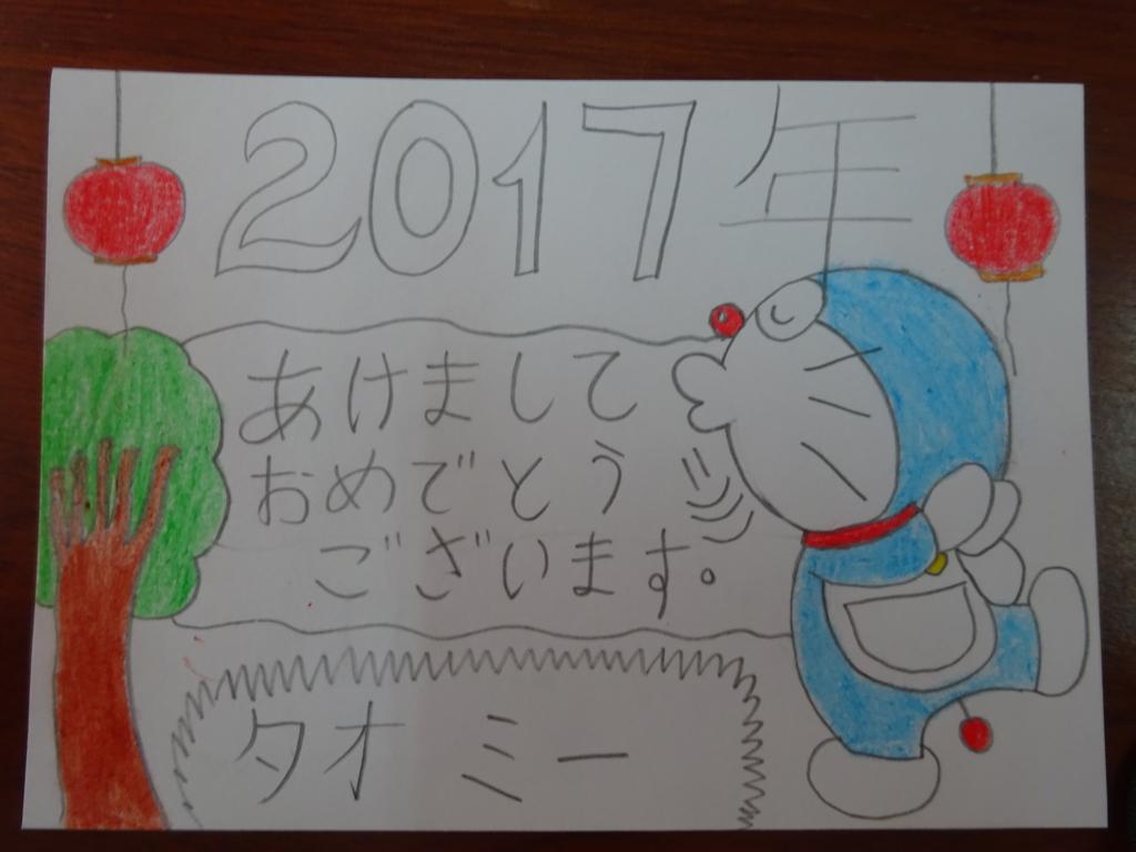 f:id:Miakira:20161211140342j:plain