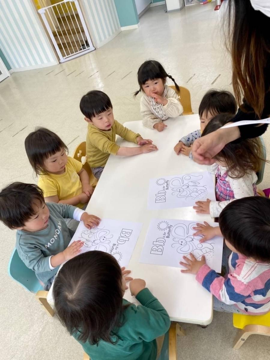 バイリンガル育児 インターナショナルスクールの保育園
