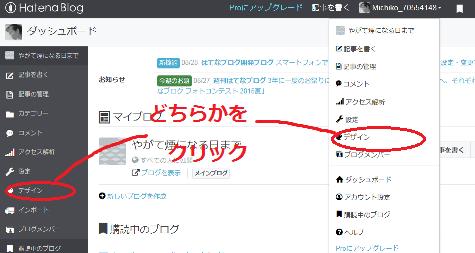 f:id:Michiko_70554148:20150829164217p:plain