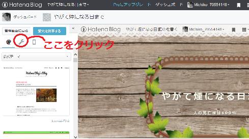 f:id:Michiko_70554148:20150829164242p:plain