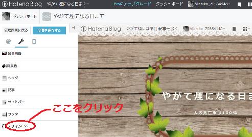 f:id:Michiko_70554148:20150829164302p:plain