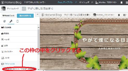 f:id:Michiko_70554148:20150829164326p:plain