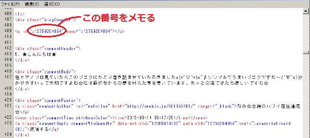 f:id:Michiko_70554148:20151031194454p:plain