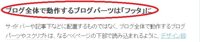 f:id:Michiko_70554148:20151102174130p:plain