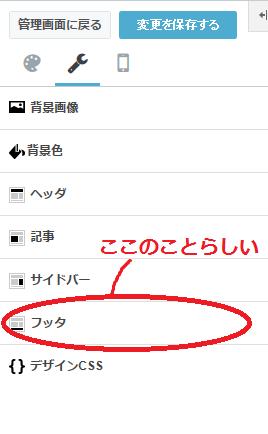 f:id:Michiko_70554148:20151102174150p:plain