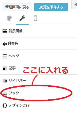 f:id:Michiko_70554148:20151103184405p:plain