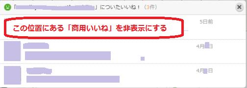f:id:Michiko_70554148:20151111211540p:plain