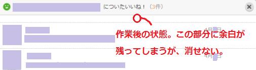 f:id:Michiko_70554148:20151111231731p:plain