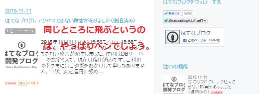 f:id:Michiko_70554148:20151112042018p:plain
