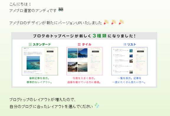 f:id:Michiko_70554148:20151202230844p:plain