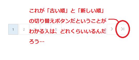 f:id:Michiko_70554148:20151208154141p:plain